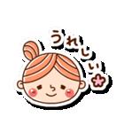 おだんごヘアーの女の子☆(個別スタンプ:26)