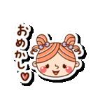 おだんごヘアーの女の子☆(個別スタンプ:29)