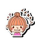おだんごヘアーの女の子☆(個別スタンプ:30)