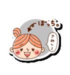 おだんごヘアーの女の子☆(個別スタンプ:36)
