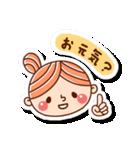 おだんごヘアーの女の子☆(個別スタンプ:37)