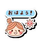 おだんごヘアーの女の子☆(個別スタンプ:38)