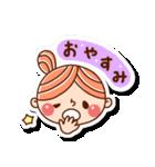おだんごヘアーの女の子☆(個別スタンプ:39)