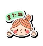 おだんごヘアーの女の子☆(個別スタンプ:40)