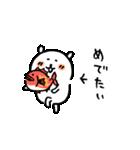 自分ツッコミくま 春(うご)(個別スタンプ:01)