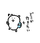 自分ツッコミくま 春(うご)(個別スタンプ:04)
