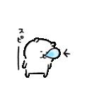 自分ツッコミくま 春(うご)(個別スタンプ:05)