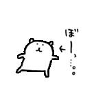 自分ツッコミくま 春(うご)(個別スタンプ:07)