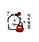 自分ツッコミくま 春(うご)(個別スタンプ:08)