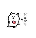 自分ツッコミくま 春(うご)(個別スタンプ:09)