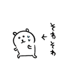 自分ツッコミくま 春(うご)(個別スタンプ:10)