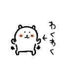 自分ツッコミくま 春(うご)(個別スタンプ:11)