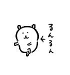 自分ツッコミくま 春(うご)(個別スタンプ:12)