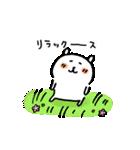 自分ツッコミくま 春(うご)(個別スタンプ:17)