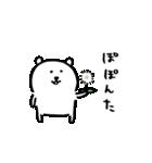 自分ツッコミくま 春(うご)(個別スタンプ:20)