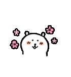 自分ツッコミくま 春(うご)(個別スタンプ:24)