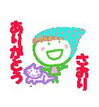 さおりちゃんの名前スタンプ(個別スタンプ:01)