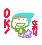 さおりちゃんの名前スタンプ(個別スタンプ:02)