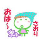 さおりちゃんの名前スタンプ(個別スタンプ:03)