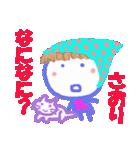 さおりちゃんの名前スタンプ(個別スタンプ:04)