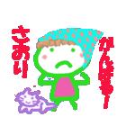 さおりちゃんの名前スタンプ(個別スタンプ:05)