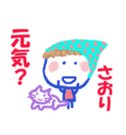 さおりちゃんの名前スタンプ(個別スタンプ:07)