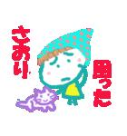 さおりちゃんの名前スタンプ(個別スタンプ:08)