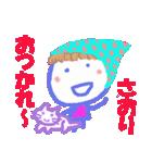 さおりちゃんの名前スタンプ(個別スタンプ:09)
