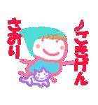 さおりちゃんの名前スタンプ(個別スタンプ:10)