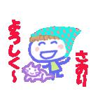 さおりちゃんの名前スタンプ(個別スタンプ:11)