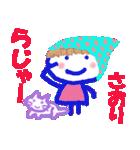 さおりちゃんの名前スタンプ(個別スタンプ:12)