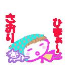 さおりちゃんの名前スタンプ(個別スタンプ:13)