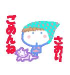 さおりちゃんの名前スタンプ(個別スタンプ:14)