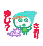 さおりちゃんの名前スタンプ(個別スタンプ:15)