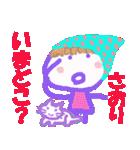さおりちゃんの名前スタンプ(個別スタンプ:16)