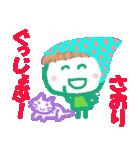 さおりちゃんの名前スタンプ(個別スタンプ:18)