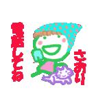 さおりちゃんの名前スタンプ(個別スタンプ:19)