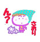 さおりちゃんの名前スタンプ(個別スタンプ:20)