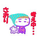 さおりちゃんの名前スタンプ(個別スタンプ:21)