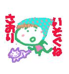 さおりちゃんの名前スタンプ(個別スタンプ:22)