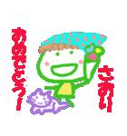 さおりちゃんの名前スタンプ(個別スタンプ:23)