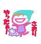 さおりちゃんの名前スタンプ(個別スタンプ:24)