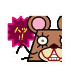DOLLY AND BEAR(個別スタンプ:12)