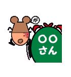 DOLLY AND BEAR(個別スタンプ:13)