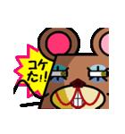 DOLLY AND BEAR(個別スタンプ:14)