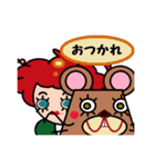 DOLLY AND BEAR(個別スタンプ:23)