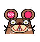 DOLLY AND BEAR(個別スタンプ:37)