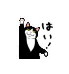 おはぎ(動)3(個別スタンプ:02)