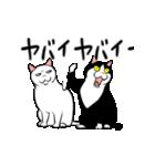 おはぎ(動)3(個別スタンプ:08)