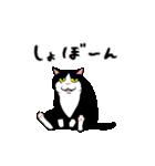 おはぎ(動)3(個別スタンプ:11)